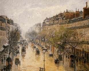 Boulevard Montmartre Spring Rain — Камиль Писсарро