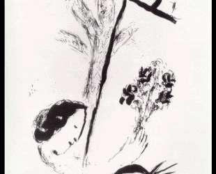 Букет и рука — Марк Шагал