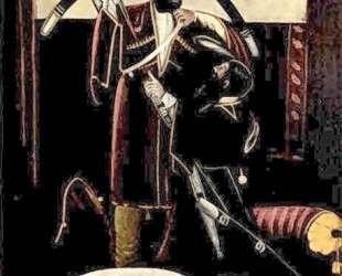 Брат и сестра. Сцена из пьесы В. Гуния — Нико Пиросмани