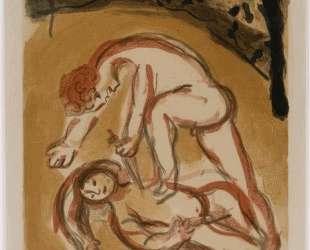 Каин и Авель — Марк Шагал