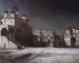 Соборная площадь в Московском Кремле ночью — Алексей Саврасов