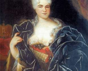 Catherine I of Russia — Иван Никитин