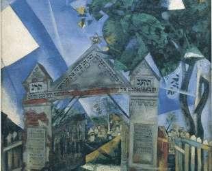 Ворота кладбища — Марк Шагал
