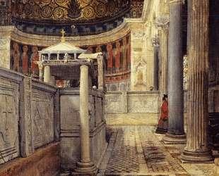 Интерьер церкви Святого Клемента. — Лоуренс Альма-Тадема