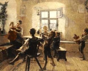 Children's concert — Георгиос Яковидис