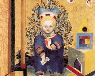 Children's Portraits — Иоганнес Иттен
