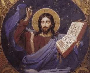 Christ Almighty — Виктор Васнецов
