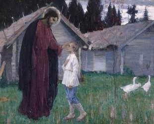 Христос благословляет Варфоломея — Михаил Нестеров
