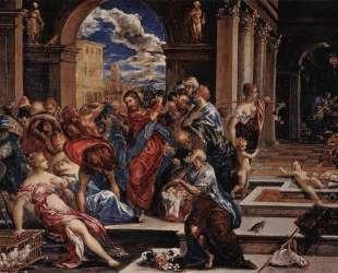 Христос прогоняет торговцев из Храма — Эль Греко