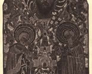 Christ the saviour. Saint Peter and Saint Paul. — Николай Рерих