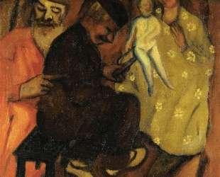Обрезание — Марк Шагал