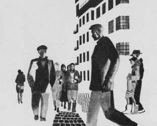 Город. Иллюстрация из журнала «Даешь» (1929. № 1) — Александр Дейнека