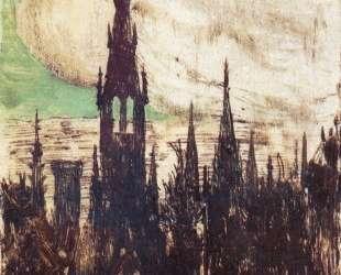 Город (Башни) — Микалоюс Чюрлёнис