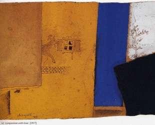 Композиция с козлом — Марк Шагал