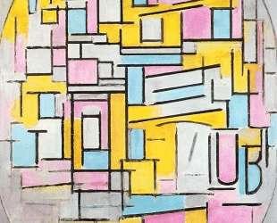 Композиция с овальными и цветными плоскостями II — Пит Мондриан
