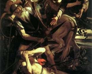 Преображение святого Павла — Караваджо
