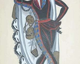 Costume design for 'Venetian madmen' — Harlequin — Сергей Судейкин