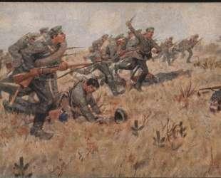 Counterattack — Иван Владимиров