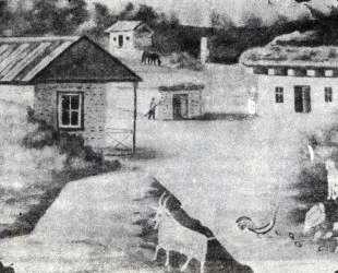Сельский двор — Нико Пиросмани