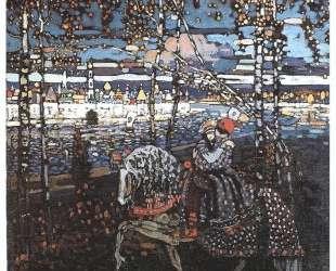 Пара, едущая верхом на коне — Василий Кандинский