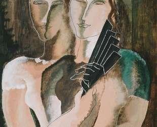 Couple to the range — Осип Цадкин