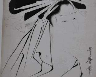 Courtesan Karakot — Китагава Утамаро