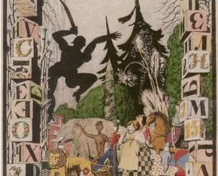 Cover of album 'Ukrainian alphabet' — Георгий Нарбут