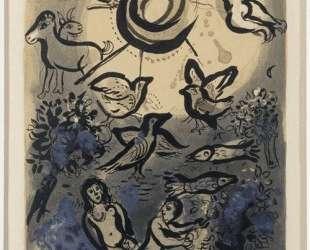 Творение — Марк Шагал