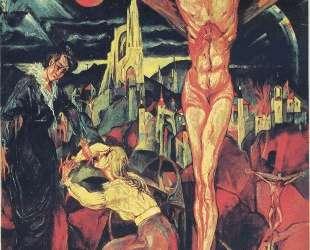 Crucifixion — Макс Эрнст