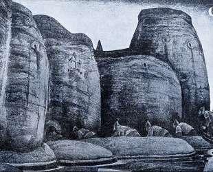 Crypt — Николай Рерих