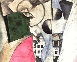Кубистический пейзаж — Марк Шагал