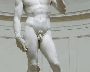 David — Микеланджело