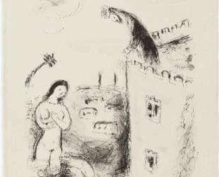 Давид и Вирсавия — Марк Шагал