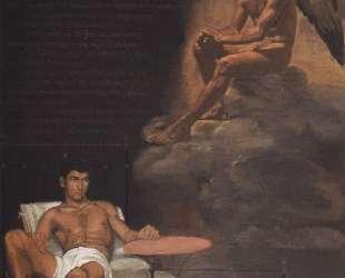 David's Dream — Янис Царухис