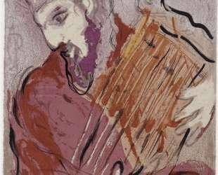 Давид со своей арфой — Марк Шагал