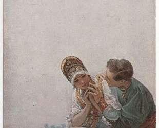 Признание в любви — Сергей Соломко