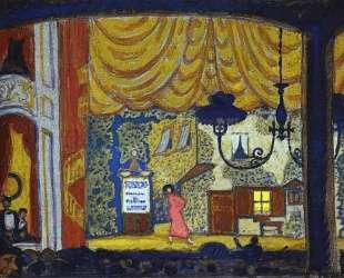 Denmark. A Small Theatre. — Мстислав Добужинский