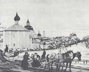 Depart from Troitsa — Константин Юон