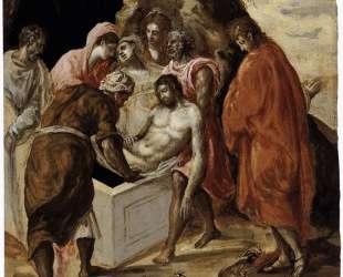 Положение во гроб — Эль Греко