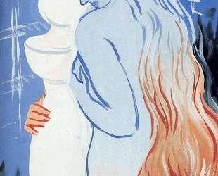 Depths of pleasure — Рене Магритт