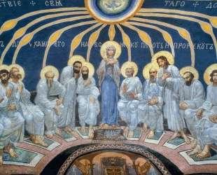 Descent of Holy Spirit on the Apostles — Михаил Врубель