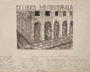 Дизайн для 'Экс либрис' Э. Ф. Голлербаха — Давид Бурлюк