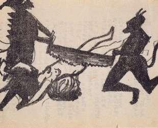 Черти пилят грешницу — Казимир Малевич