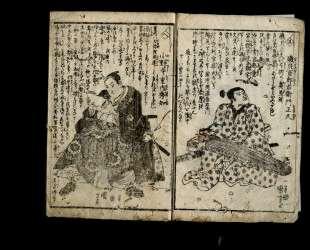 Dipicting the characters from the Chushingura — Утагава Куниёси