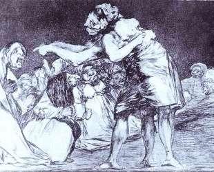 Disordered — Франсиско де Гойя