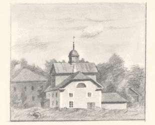 Distillery in Izvara — Николай Рерих