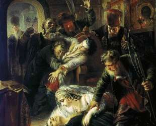 Агенты Дмитрия Самозванца убивают сына Бориса Годунова — Константин Маковский