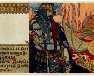 Добрыня Никитич — Иван Билибин