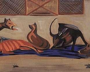 Dogs — Мартирос Сарьян