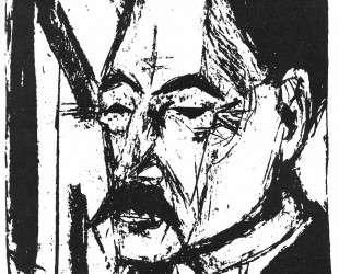 Dr. O. Kohnstamm — Эрнст Людвиг Кирхнер